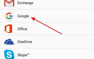 Как войти в «Google Account» на Андроид – пошаговая инструкция