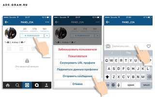 Как скачать видео с закрытого аккаунта instagram?