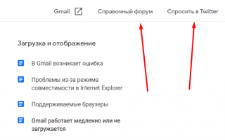 Техподдержка Google или её отсутствие. Алгоритмы поиска помощи