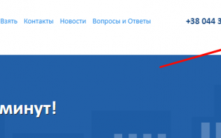 Личный кабинет E-Cash — вход и регистрация на официальном сайте
