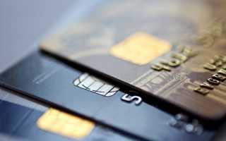 Как получить займ на карту без электронной почты онлайн без визита в офис МФО