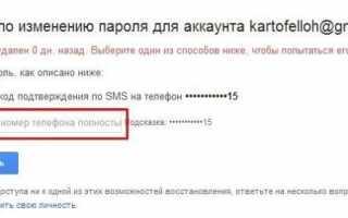 Как разблокировать Android OS, если забыл графический ключ и аккаунт Google