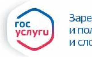 Выбор специалиста — Региональный портал медицинских услуг