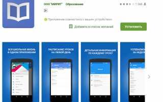 cabinet.ruobr.ru Личный кабинет — электронная школа Кемеровской области