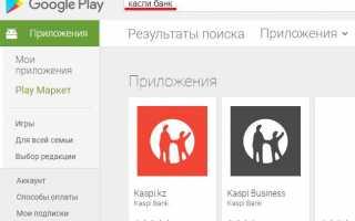 Регистрация Каспий кошелька и условия использования