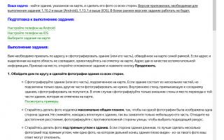 Заработок на Яндекс.Толока — мой личный опыт быстрого набора рейтинга и опыта, работа с дорогими заданиями