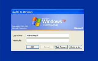 Как узнать тип учетной записи Windows 10