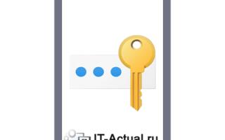 Что делать, если Стим не принимает пароль?