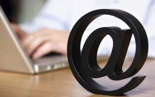 Что за почта @bk.ru: владелец домена, преимущества и процесс регистрации