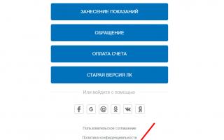 В Курской области внедряются электронные счета за свет