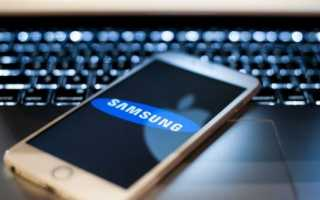 Как настроить аккаунт на телефоне Самсунг