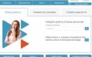 Министерство труда, занятости и миграционной политики Самарской области