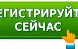 Акция Фруктовый сад в Магнит: «Пусть победит вкуснейший» — выиграй авто и смартфон!