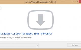 Как скачать видео с Vimeo на компьютер. Обходим защищенное паролем видео