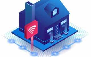 Подключить интернет в Краснодарском крае от провайдера Омикрон