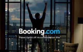 Горячая линия Букинг (Booking.com) – телефон службы поддержки