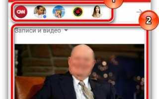 Как подписаться на Ютуб канал (кнопка Подписаться)