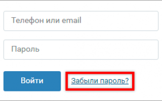 ВК Моя страница – открыть мою страницу быстро через номер и пароль: бесплатно