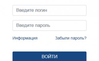 Как использовать весь функционал СДМ-Банка онлайн: подробная инструкция