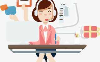 Как получить логин и пароль от личного кабинета Билайн?