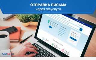 Направить обращение в налоговый орган можно через интернет сервис