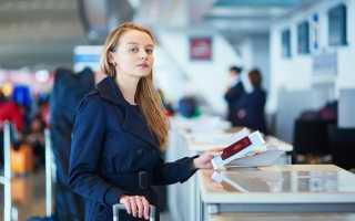 Горячая линия авиакомпании «Азимут», как написать в службу поддержки