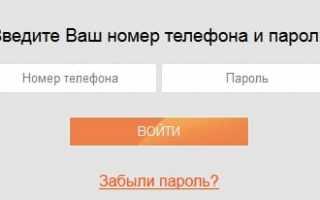 Fast Finance Ru – личный кабинет ФастФинанс РФ, официальный сайт