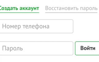 Фаст Мани личный кабинет — Вход / Регистрация