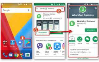 Как установить два аккаунта Whatsapp на одном телефоне? Топ-5 способов!