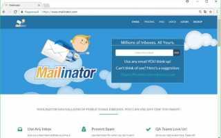 Создание корректного адреса электронной почты, как написать
