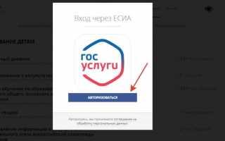 Школьный портал московской области school mosreg ru