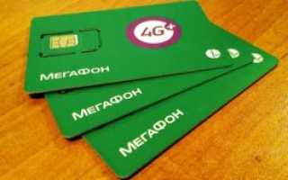Как расторгнуть договор с Мегафоном: эффективные способы расторжения договора и возврат денег