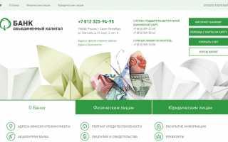 Алтайкапиталбанк – кредиты, ипотека, кредитные карты, золотые карты, срочные вклады