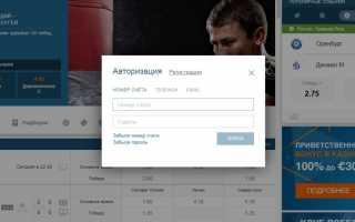 Официальный сайт ФОНБЕТ — регистрация и вход на синий сайт