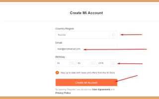Руководство по Mi аккаунту: как создать, настроить и удалить