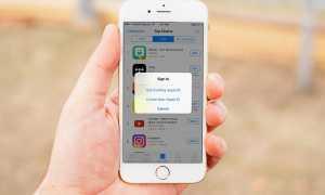 Как сменить учетную запись на айфоне 4