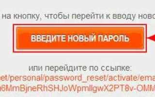 4 способа восстановить аккаунт в Тик Токе: инструкция на любой случай