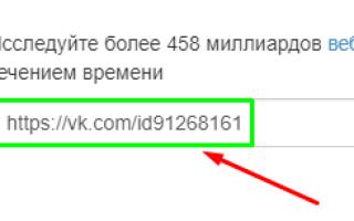 8 отменных способа сделать закрытый профиль в Вконтакте с компьютера и телефона