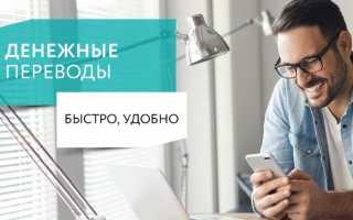 РНКБ онлайн для юридических лиц