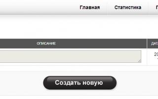 Сколько зарабатывают рунетки в день. Как РУнетки зарабатывают в интернете