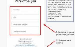 Простая инструкция, как создать пароль на Госуслугах с прописными латинскими буквами
