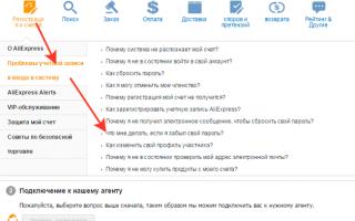 Aliexpress на русском. Блог про товары с алиэкспресс 2016 года