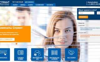 Интернет провайдер Новороссийск услуги для юридических лиц