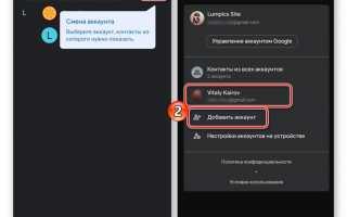 Как посмотреть контакты в своем аккаунте Google