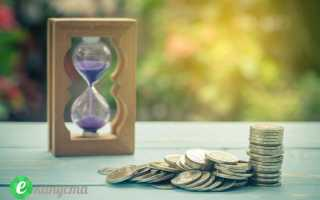 Как оплатить займ в Екапуста? Способы погашения