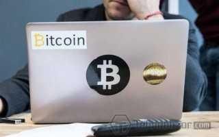 Как восстановить пароль от биткоин кошелька