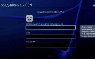 My Sony  My Sony — Войдите в систему или зарегистрируйтесь
