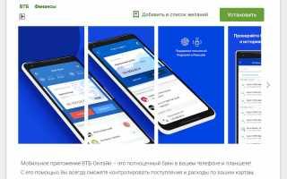 Отзывы о ВТБ: «Ошибка в личном кабинете втб ипотека-онлайн»