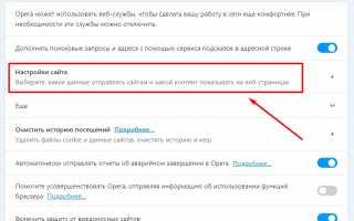В ваш аккаунт Вконтакте был выполнен вход через… : что это значит
