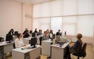 Электронная информационно-образовательная среда МГЭУ